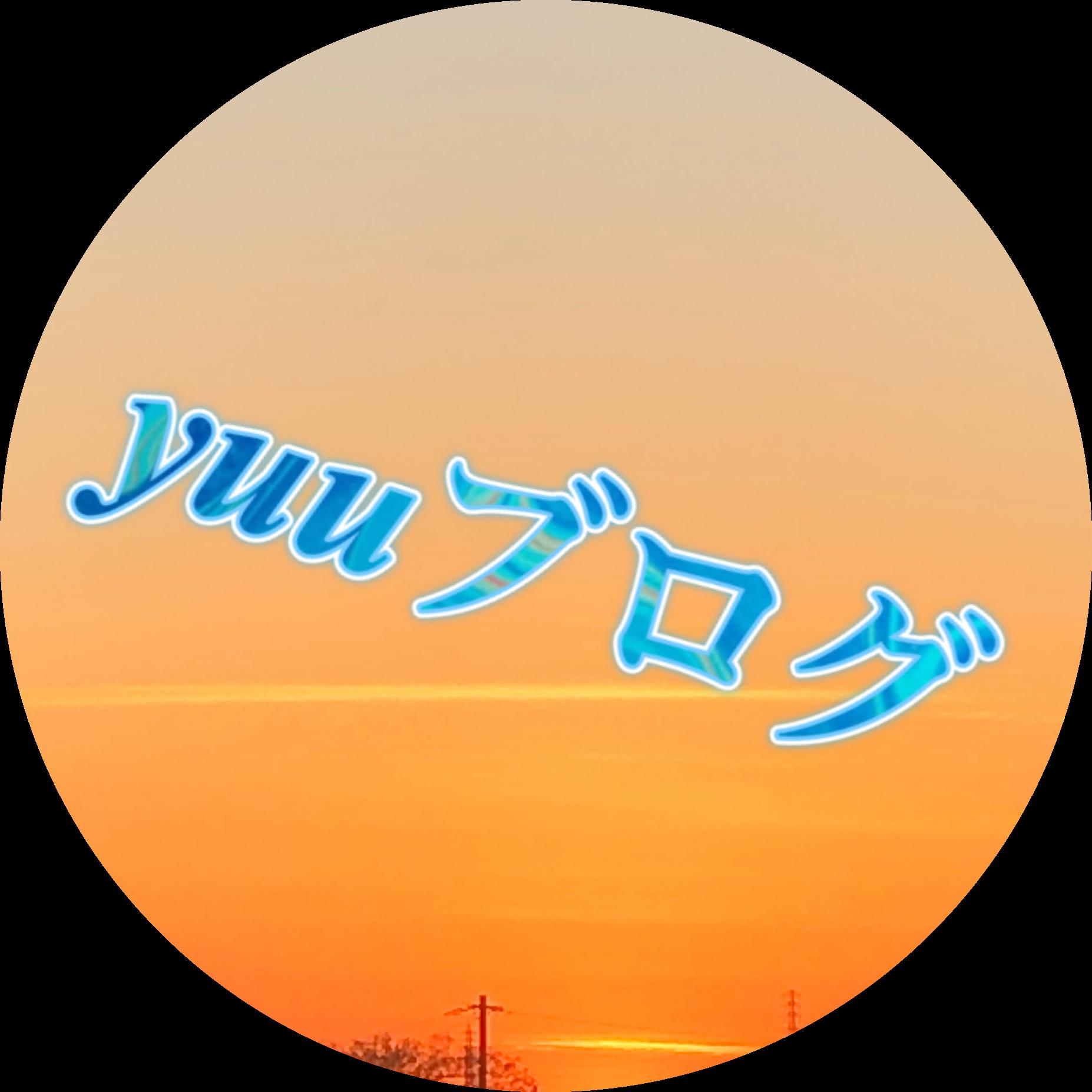 yuu blog